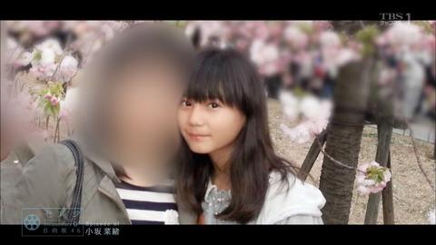 【画像】子供の頃の小坂菜緒ちゃんが可愛すぎる件wwwwwwwww