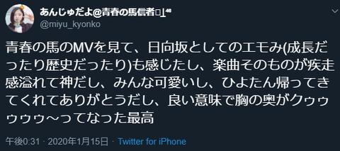 【悲報】有名欅坂オタ、日向坂に寝返ってしまうwwwwwwwwww