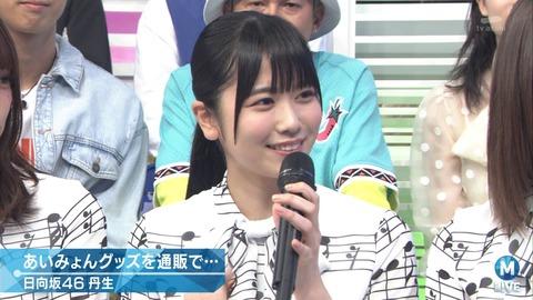 【日向坂46】にぶちゃん、あいみょんの大ファンだった!