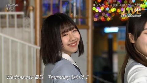 【画像】渡邉美穂ちゃんの顔面がやばい件・・・