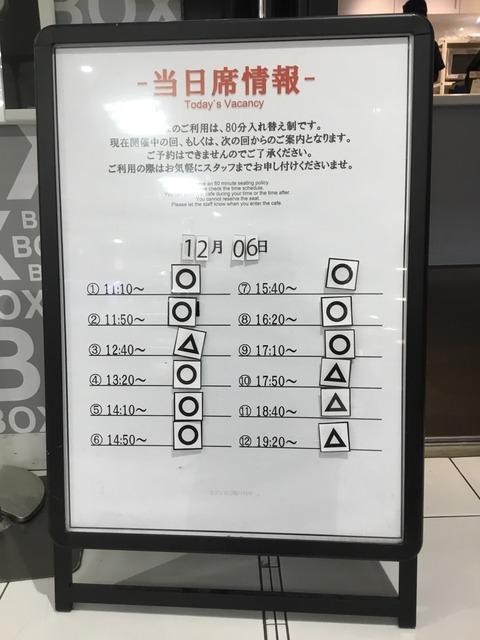 【悲報】欅オタ、欅カフェに煽られるwwwwwwww