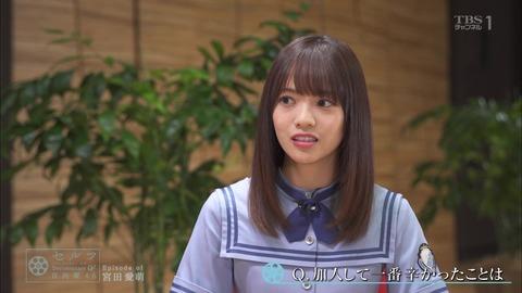 日向坂46宮田愛萌「2期生は加入当初からバチバチしていた」