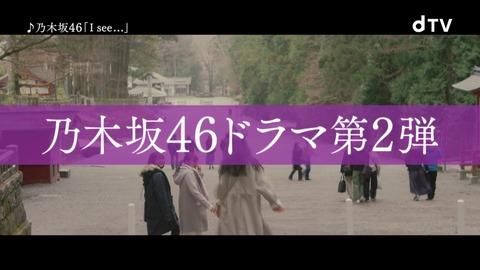 【画像】乃木坂46メンバーの入浴シーンwwwwwwwwww