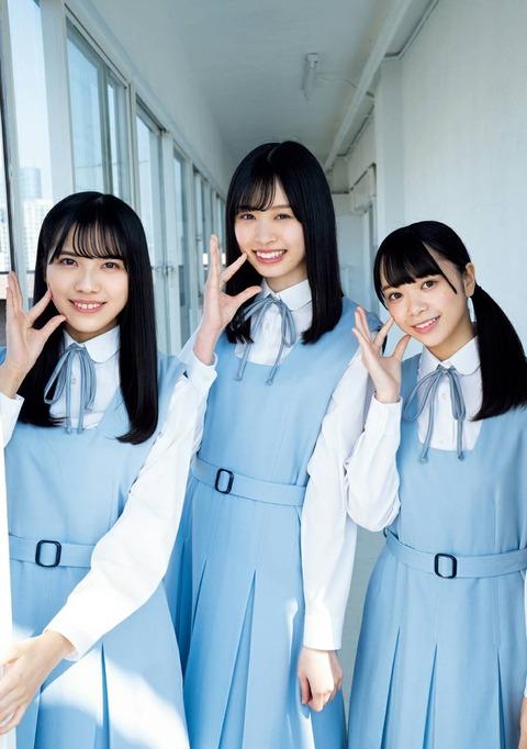【悲報】日向坂46新3期生・髙橋未来虹(みくに)ちゃん、不人気メンバー入りがほぼ確定してしまう・・・・・