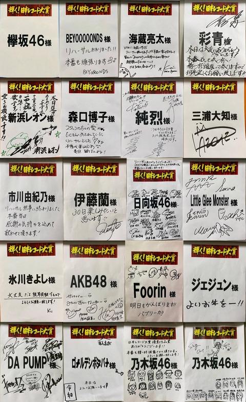 【悲報】欅坂46がテレビ局から嫌われてしまった理由が判明wwwwwwwwwww
