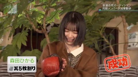 【悲報】欅坂46上村莉菜さん、目つきが怖すぎると話題に・・・・(画像あり)