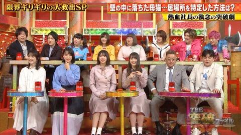 【悲報】日向坂46富田鈴花さん、バッシングされオタクブチギレwwwwwwwww