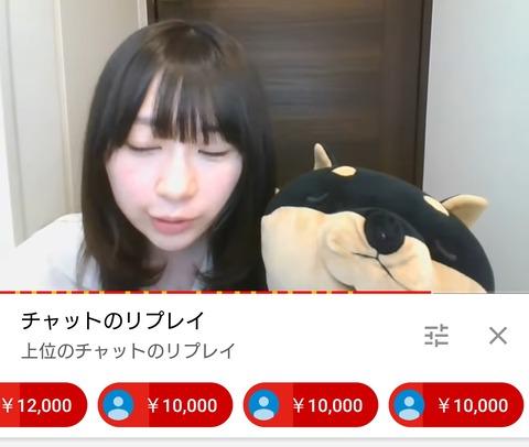 【衝撃】元欅坂46長沢菜々香、エゲツない金額を稼ぎ出してしまうwwwwwwwwww