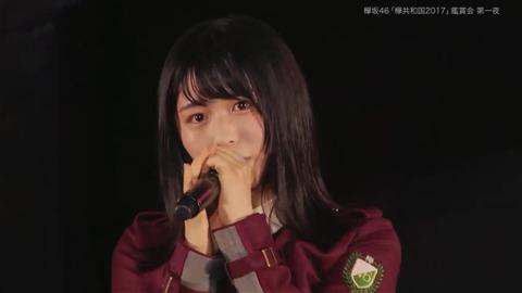 【悲報】欅坂46さん、大事なものを失っていた・・・(画像あり)