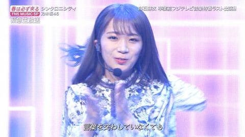 【悲報】乃木坂46秋元真夏さん、想像以上に酷かった件・・・・・