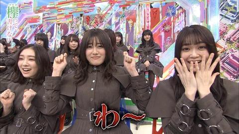 【悲報】欅坂46さん、凋落っぷりが凄まじいことが判明・・・・