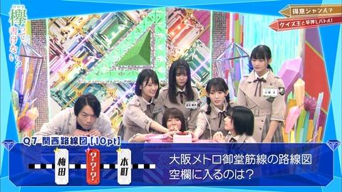 【悲報】山﨑天ちゃんの表情がヤバい・・・入るグループ間違えたって思ってそう…