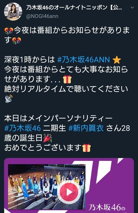 【速報】乃木坂46から重大発表wwwwwwwwwwww