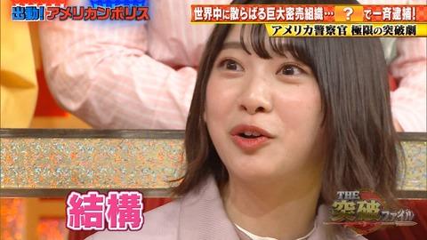 【悲報】日向坂46富田鈴花さん、落ち込んでしまっていそうな件・・・・