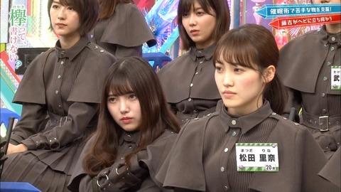 【悲報】欅坂46上村莉菜さん、態度の悪さが知れ渡ってしまう・・・(画像あり)