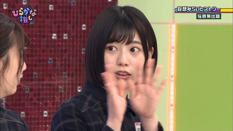 【速報】日向坂46東村芽依ちゃん、黒猫コスプレ動画を送りつけてしまうwwwwwwwwww【 #meitalk /やんちゃる/めいめい】