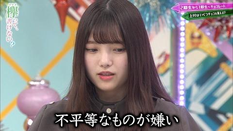 【悲報】欅坂46上村莉菜さん、完全にやらかすwwwwwwwwww