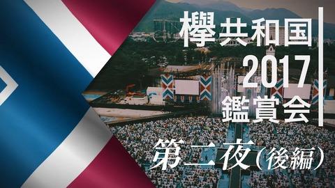 【速報】欅坂46からグループに関して重大発表へwwwwwwww