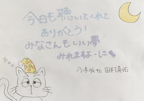 【悲報】田村真佑さん、また乃木オタから叩かれてしまう・・・ついでに加藤史帆も…