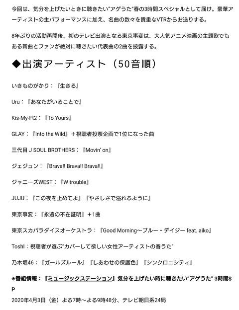 【悲報】乃木坂46白石麻衣さん、黒歴史化してしまう・・・・