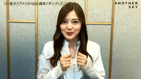 【悲報】最新の白石麻衣さん、コンディションが最悪に・・・(画像あり)