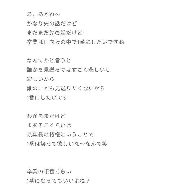 スクリーンショット 2019-04-03 0.32.14