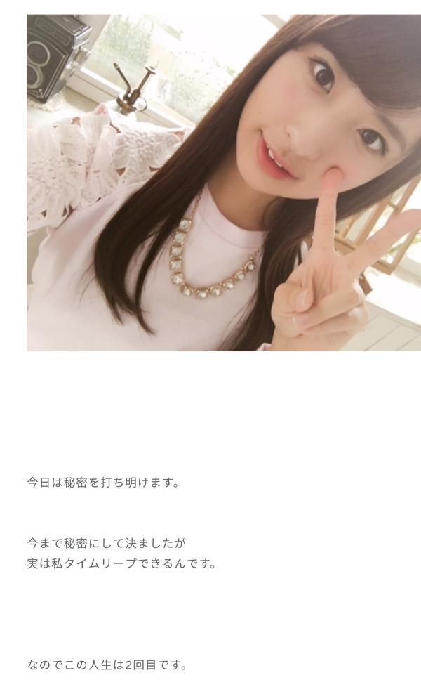 スクリーンショット 2019-04-01 0.55.50