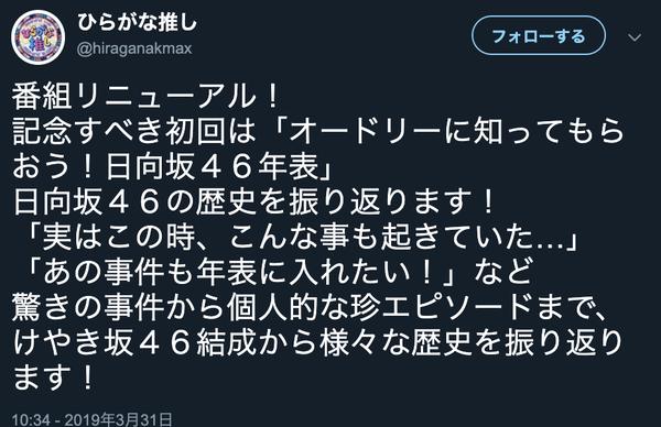 スクリーンショット 2019-04-01 4.23.41