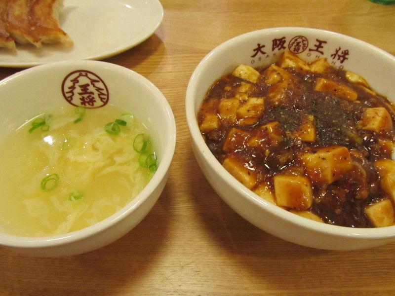 hinatunの!なちゅらる日記-マーボ豆腐丼