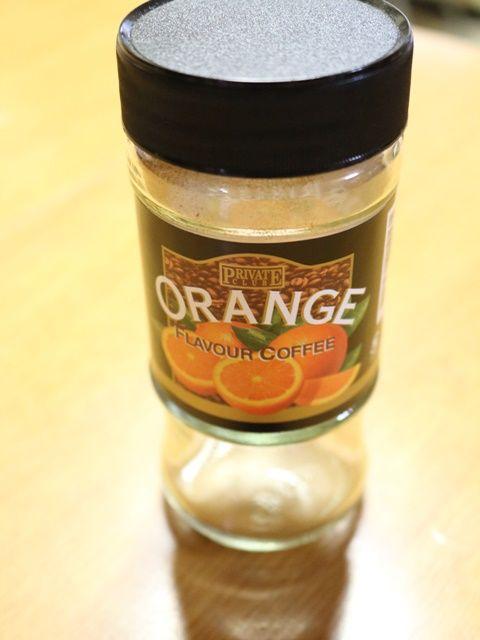 オレンジフレーバーコーヒー