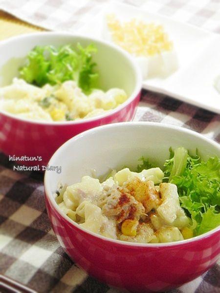マカロニツナサラダ