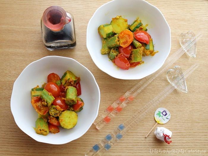 夏野菜のターメリック炒め