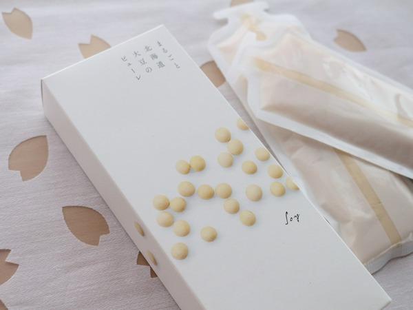 まるごと大豆ピューレ_1600