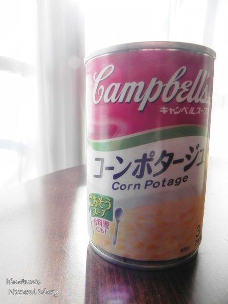 キャンベルコーンポタージュ缶