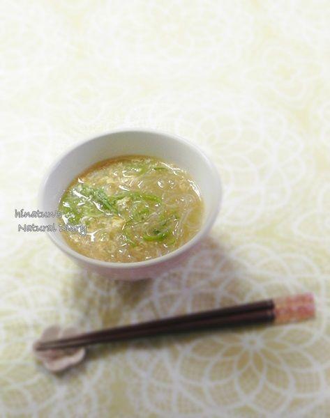 春雨スープ縦1