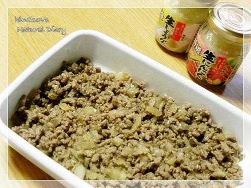 そぼろを作ってオクラ入り麻婆豆腐!