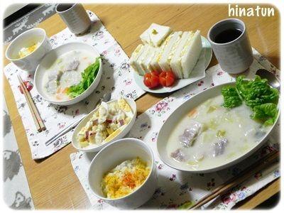白菜と塩豚のとろとろシチュー&たまごサンド