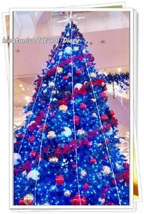 カラタンクリスマス