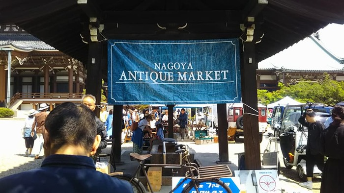 第3回 NAGOYA ANTIQUE MARKET☆東別院
