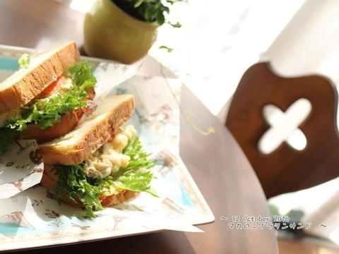 マカロニグラタンのサンドイッチ3