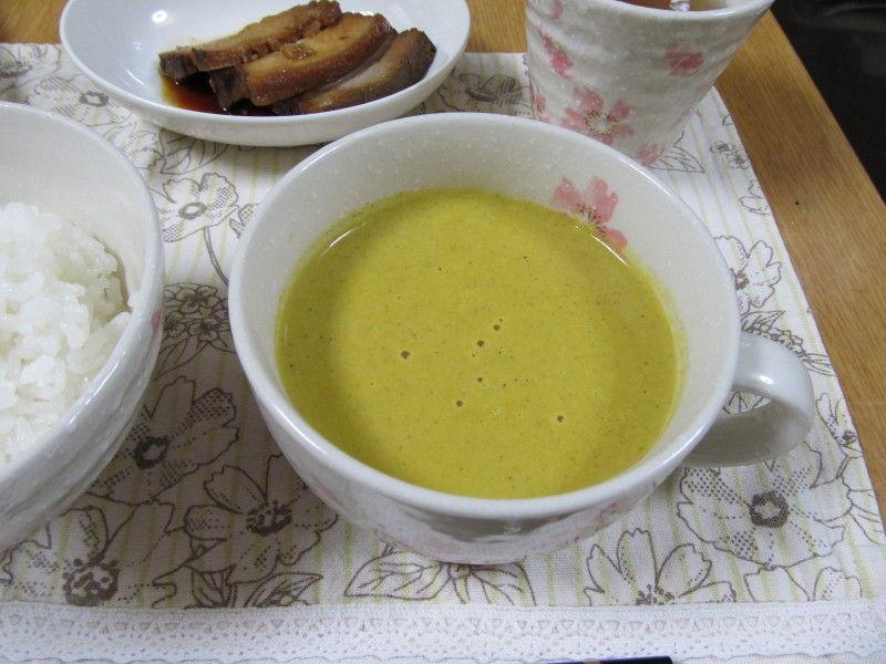 hinatunの!なちゅらる日記-カボチャ&人参のスープ