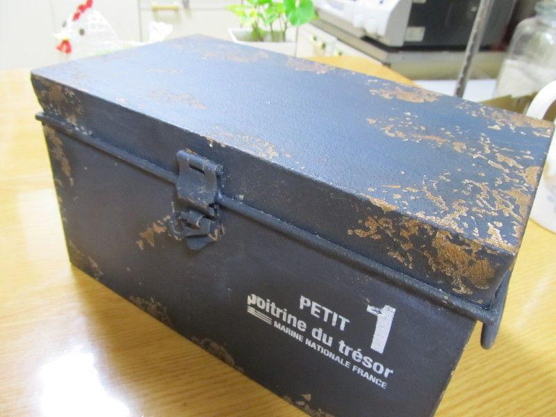 hinatunの!なちゅらる日記-工具箱