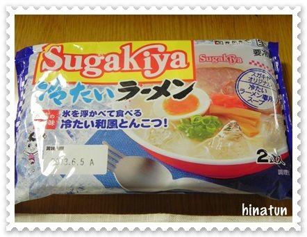Sugakiya冷たいラーメン