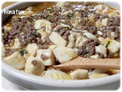 普通のマーボ豆腐