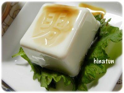 0718男豆腐