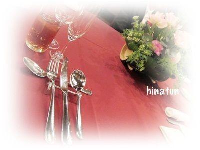 妹の結婚式 ~ お食事編 ~
