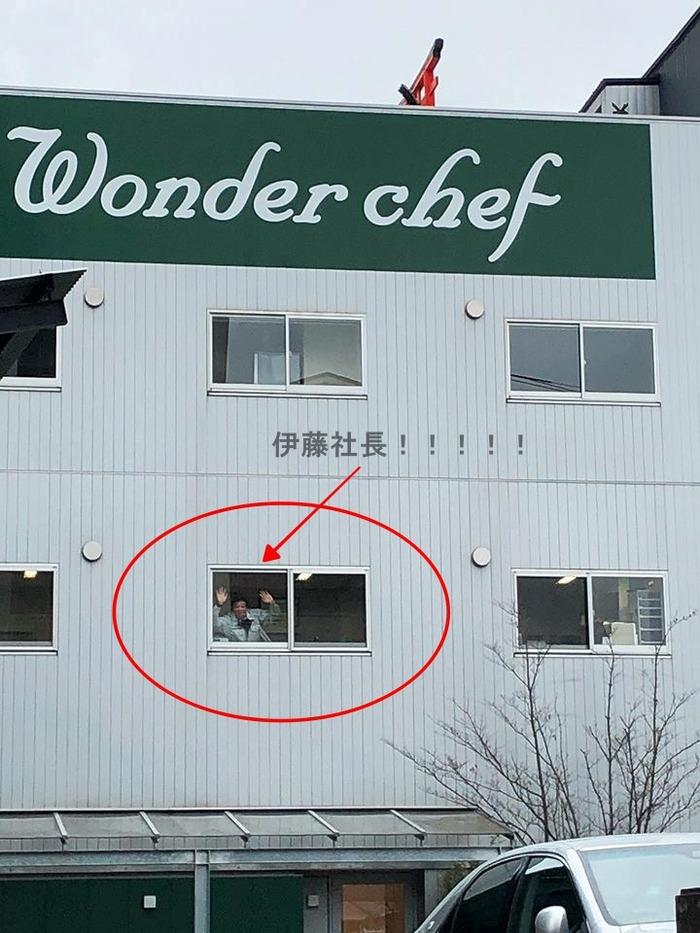 大阪へ行ってきました☆ワンダーシェフ工場見学