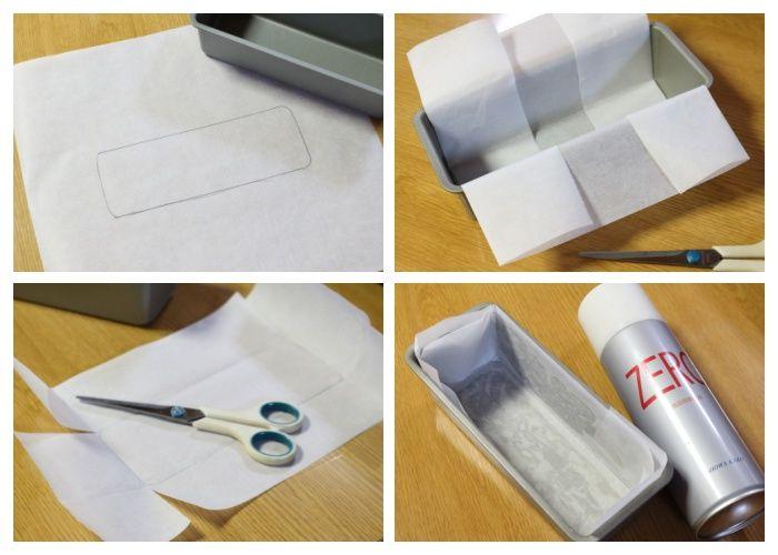 敷き紙工程