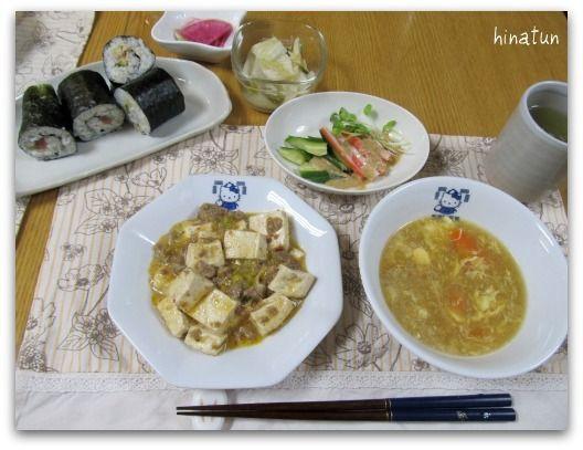 金ごま麻婆豆腐と太巻きの練習