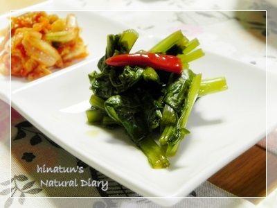 小松菜の野沢菜風